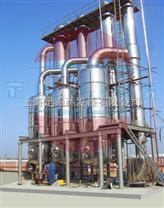 降膜蒸发器价格