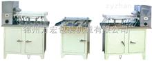 TJL400半自动胶囊填充机