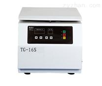 离心机的厂家 TG-16S 台式微量高速离心机