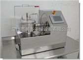 GHL-高效湿法混合制粒机