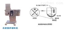 高速搅拌制粒机 KJZ-10 KJZ-50  KJZ-200