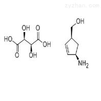 (1S-cis)-4-氨基-2-环戊烯基-1-甲醇 D-酒石酸盐 (1S,4R)-4-aminocy