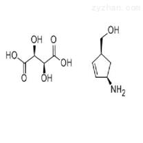 (1S-cis)-4-氨基-2-環戊烯基-1-甲醇 D-酒石酸鹽 (1S,4R)-4-aminocy