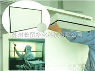 智能生物安全柜高效过滤器更换服务