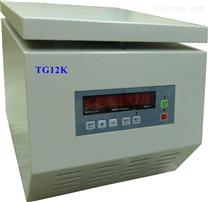 特價讓利正品離心機TG12K臺式高速微量離心機