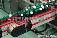 制药链板输送线