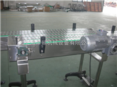 多列不锈钢链板输送机