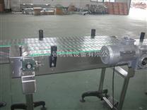 多列不銹鋼鏈板輸送機