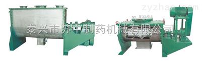 WLDH-1-卧式螺带混合机