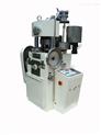 ZP15A-多功能压片机