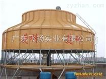 供应250吨冷却塔