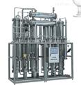 供应多效蒸馏水机
