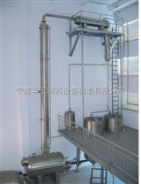 JH系列酒精蒸餾塔應用