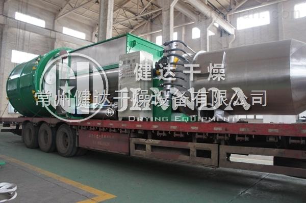 健达品质氢氧化镍干燥机
