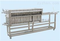 不銹鋼板框壓濾機產品應用