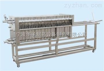 SHBY型不锈钢板框压滤机