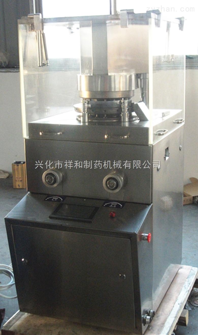 盐片压片机/兽药压片机/消毒剂压片机/旋转式中型压片机