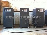 上海扬诺锅炉制造有限公司50kw电锅炉