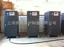 上海揚諾鍋爐制造有限公司50kw電鍋爐