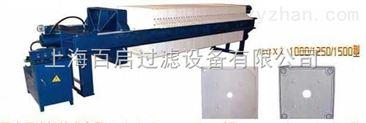 液压自动保压板框压滤机/板框式压滤机