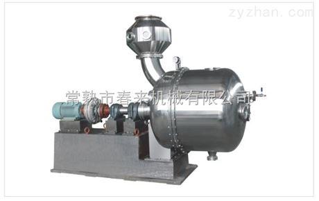 超低温卧式离心薄膜真空蒸发器概述
