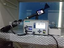 天津气溶胶光度计高效过滤器检漏仪GMP认证仪器