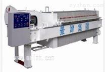 不锈钢板框压滤机 CXAS -1