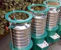 螺絲篩選機 焊劑篩選機 螺母篩分機