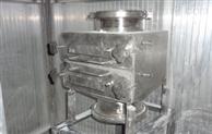 气流筛分机|气流筛选机(WS)