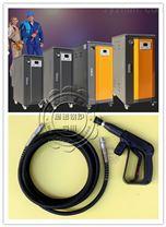 清洗管道、零件专用清洗机