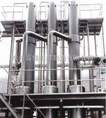 三效/多效降膜蒸发器