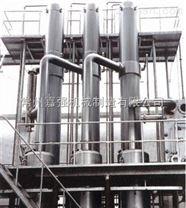 双效降膜蒸发器,多效降膜蒸发器