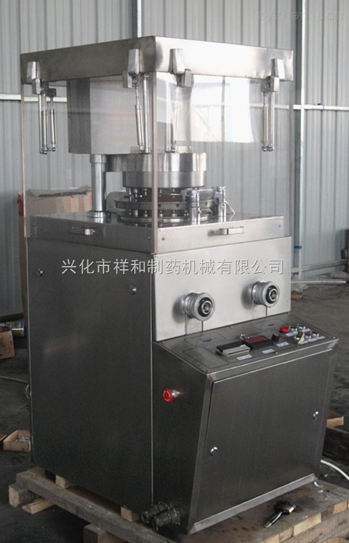 祥和ZP15D旋转式压片机|粉末成型机