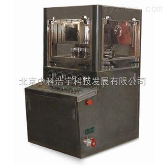 ZPF21旋转式压片机