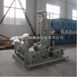 水环泵真空机组