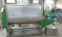 长期供应WLDH-卧式螺带混合机 卧式螺条混合机 稀土螺带混合机