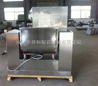 祥和槽型混合机 干粉搅拌机(符合GMP)