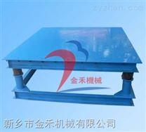 【混凝土振動器】混凝土振動器型號|混凝土振動器廠家