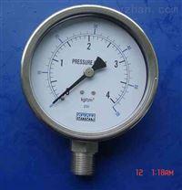 供应全不锈钢耐高温蒸汽压力表