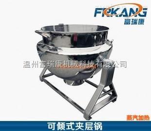 卫生级电加热可倾式夹层锅(无搅拌) 导热油夹层锅