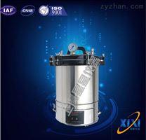 不銹鋼手提式壓力蒸汽滅菌器 廠家直銷 批發 技術參數