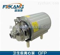 皇冠官网下载【AG集团网址: kflaoge88.com 】GFP系列衛生級離心泵