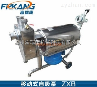 富瑞康ZXB 移动式自吸泵