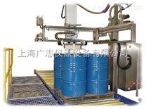 大桶称重灌装机专业生产商