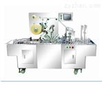 全自动透明膜包装机