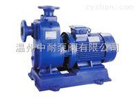 ZWL直联式自吸排污泵