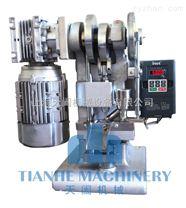 单冲压片机 可变频调速设备