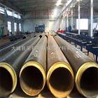 聚氨酯保温管预制直埋暖气地暖管发泡技术