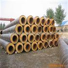 聚乙烯复合暖气管道保温