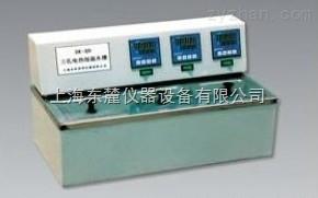 【东麓品牌】微电脑控制带定时功能 电热恒温水槽